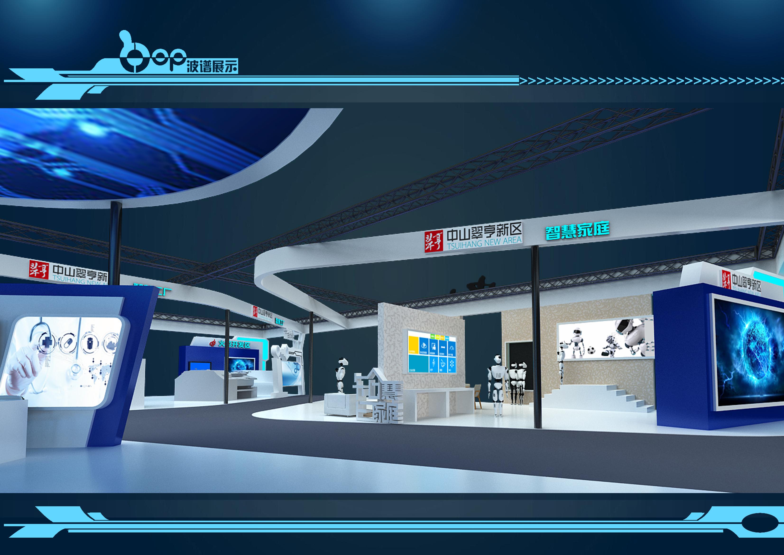 展厅设计的风格-中山展会效果图