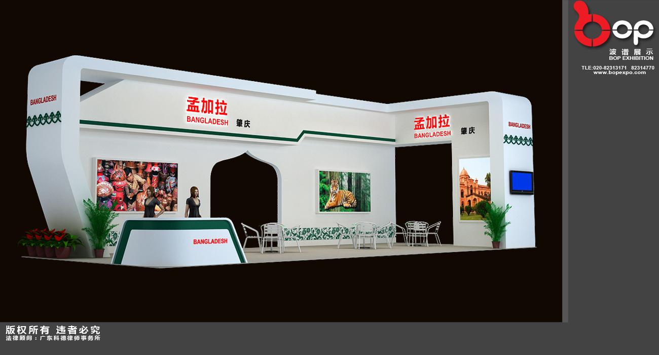 展台设计-海上丝绸之路国际博览会肇庆